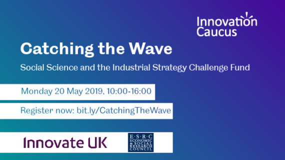 Catching the Wave: Social Science & Industrial Strategy Challenge Fund image