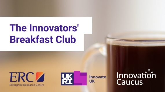 The Innovators' Breakfast Club image