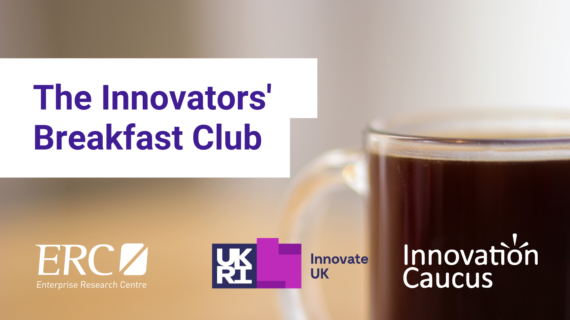 The Innovators' Breakfast Club – Series 2 image